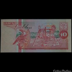 10 Gulden Surinam 1996