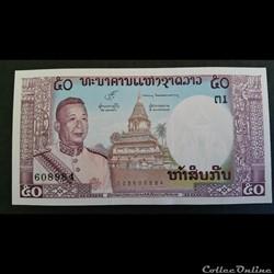 50 Kip Laos ÉMISSIONS DE 1962 À 1963