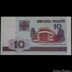 10 Roubles biélorusse 2000