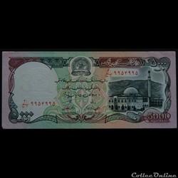 5000 Afghanis 1993