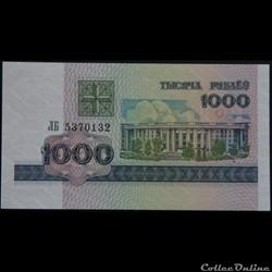 1000 Roubles biélorusse 1998