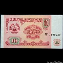10 roubles 1994