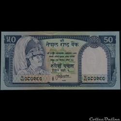 50 Roupie du Népal 1983