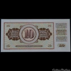 billet asie indonesie 10 dinara 1981