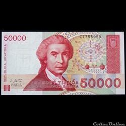 50 000 DINARS DE 1993