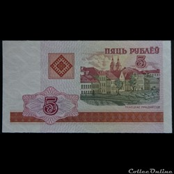 5 Roubles Biélorusse 2000