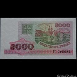5000 Roubles biélorusse 1998