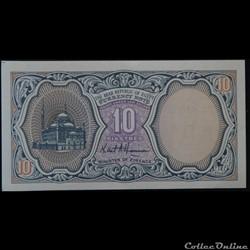 10 Piastres Egypte v2