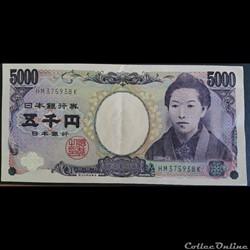 5000 Yen ÉMISSIONS DE 2004