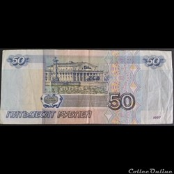 billet europe russie 50 roubles 1997
