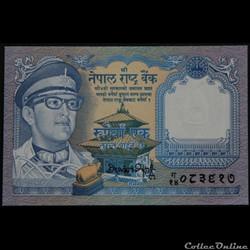 1Roupie du Népal 1974