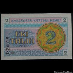 2 tiyn Kazakstan 1993