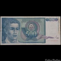 500 Dinara 1994