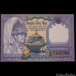 1 Roupie du Népal