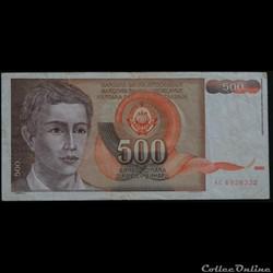 500 Dinara 1991