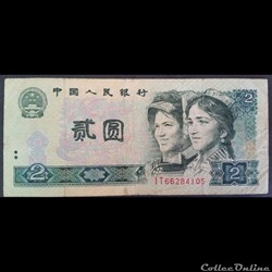 Chine 2 Yuan 1980