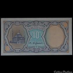 10 Piastres Egypte Bleu