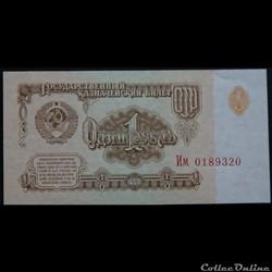 1 Rouble 1961