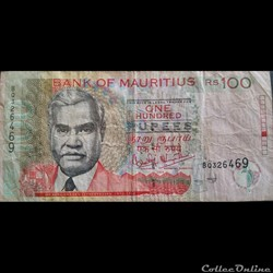100 Rupees 2004