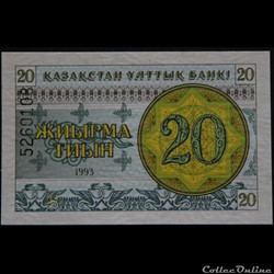 20 tiyn Kazakstan 1993