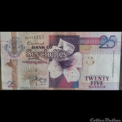 25 Rupees