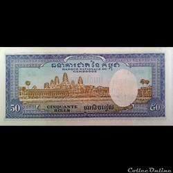 50 RIELS DE 1972 - ROYAUME DU CAMBODGE