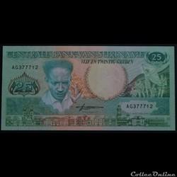 25 Gulden Surinam 1988