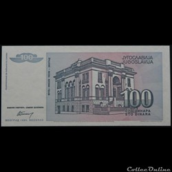 billet afrique guinee bissau 100 dinara 1994