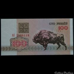 100 Roubles biélorusse 1992