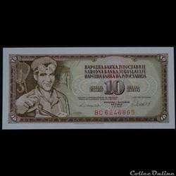 10 Dinara 1981