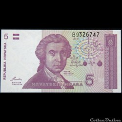 5 DINAR DE 1991