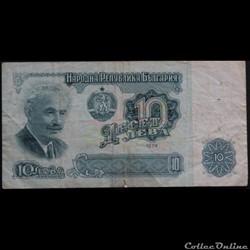 10 leva Bulgarie 1974