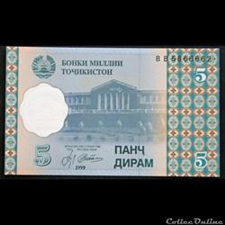 5 Dirams - Changement de monnaie  - 1999