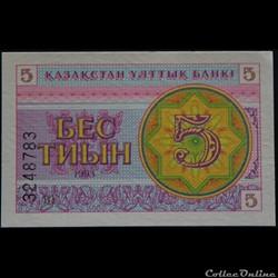 5 tiyn Kazakstan 1993