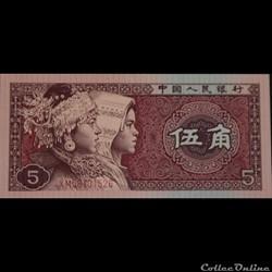 5 Jiao 1980
