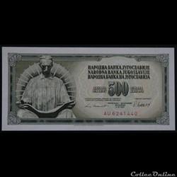 500 Dinara 1981
