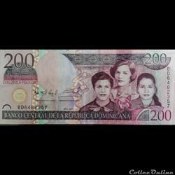 20 Pesos 2007
