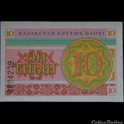 10 tiyn Kazakstan 1993
