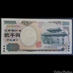 2000 Yen     ÉMISSION COMMÉMORATIVE DE 2000