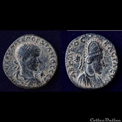 Gordien III -Agbar