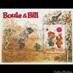 Bloc-feuillet Fête du Timbre Boule et Bill