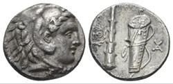 Cinquième de tétradrachme d'Antigone le ...