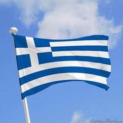 euros de la grece
