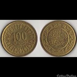 100 dinars tunisien 1997