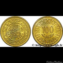 100 dinars tunisien 2013