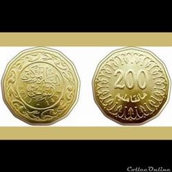 200 dinars tunisien