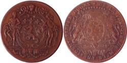 1751 Pierre Dugas, Cuivre argenté