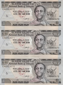 Ethiopia - 1 Birr