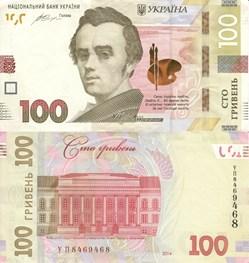 Ukraine - 100 Ukrainian hryvnia