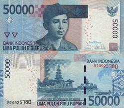 Indonesia - 50000 Rupiah